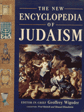 Cover of the New Encyclopedia of Judaism