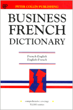Cover of Business French Dictionary