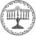 A menorah is one of the most widely...