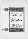 Qur'an Manuscript, 1307-08, from Baghdad;...