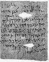 A page from the Dead Sea Scrolls (Gamma)