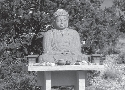 Statue of Gautama Buddha, Taos, New Mexico. ( J....