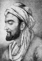 Avicenna (Ibn Sina). (The National Library of...