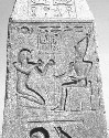 Atum adored by King Rameses II on an...