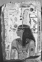 Open Maat (Egyptian deity)