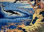 Whaling off the Goto Island, from the series 'Oceans of Wisdom' (colour woodblock print)