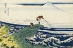 Kajikazawa in Kai Province, from the series 'Thirty-Six Views of Mount Fuji' (colour woodblock print)