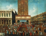 Public lottery draw at the loggia in Piazza San Marco (Saint Mark's Square), in Venice, by Gabriel Bella (1730-1799).