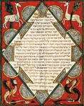 Decorated with figures of mythical monsters from the Jewish Bible, by Joseph Assarfati, manuscript from Cervera, 1299, Spain.