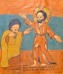 The doubting of Saint Thomas, miniature from a liturgical parchment book, Coptic manuscript, 18th-19th Century.