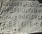 Stela with inscription in south-Piceno language, from Necropolis of Penne Sant'Andrea, Abruzzo, Italy, detail of inscription, Piceno Civilization, 5th Century BC
