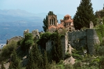 Church of Agia Sophia or St Sophia at Mystra, now Sparta in Peloponnese, Archaeological Site of Mystras , Greece, 14th century