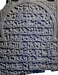 Funeral tombstone from Trapani in Sicily, Italy, Arab Civilisation, 14th century