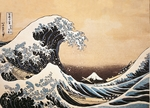 The Great Wave of Kanagawa, 1832, by Katsushika Hokusai (1760-1849), ukiyo-e style woodcut, Japan, 25.7 x37.8 cm. Japanese Civilisation, 19th century.