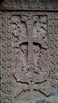 Armenia, Khachar or historiated tombstone from monastery of Geghard (UNESCO World Heritage List, 2000), founded in 4th century