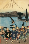 Daimyo parade in front of Mount Fuji, by Utagawa Yoshitora, 1858, woodcut, nishiki-e technique, Active 1850-1880, Japanese Civilization, Meiji period