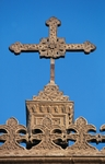 Cross, architectural detail from Saint Virgin Mary's Coptic Orthodox Church also known as Hanging Church (El Muallaqa), Coptic Cairo, Cairo, Egypt