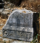 Tombstone with inscription of commercial nature and reliefs of objects of province of Tingitana, uncovered from Forum in ancient city of Sala, under Roman Empire from first century BC, Rabat, Morocco, Roman Civilization, 1st century BC