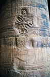Relief on column depicting Coptic cross, or Temple of Isis at Philae (Unesco World Heritage List, 1979), Agilkia Island, Aswan, Egypt, Egyptian civilization