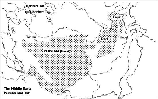 Pashto language - Credo Reference
