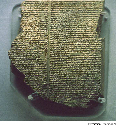 Text from a version of the Epic of Gilgamesh is...