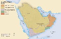ARABIAN PENINSULA: GEOGRAPHY AND CLIMATE
