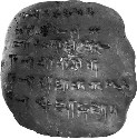 A baked-clay Akkadian cuneiform script tells the...
