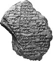 Cuneiform text UET VII 74, dating from the first...