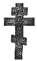 Copper Orthodox cross
